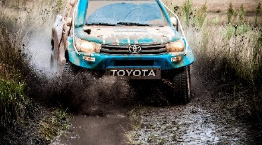 Etiquette de scellage des véhicules pour le Paris-Dakar